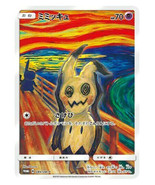 "Pokemon Card Japanese - Mimikyu ""Munch The Scream"" 289/SM-P PROMO - Full... - $170.78"