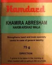 Khamira Abresham Hakim Arshad Wala für Generelle Debility 75g Hamdard Kr... - $25.14