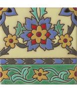 Mexican Relief Border Tiles - $399.00