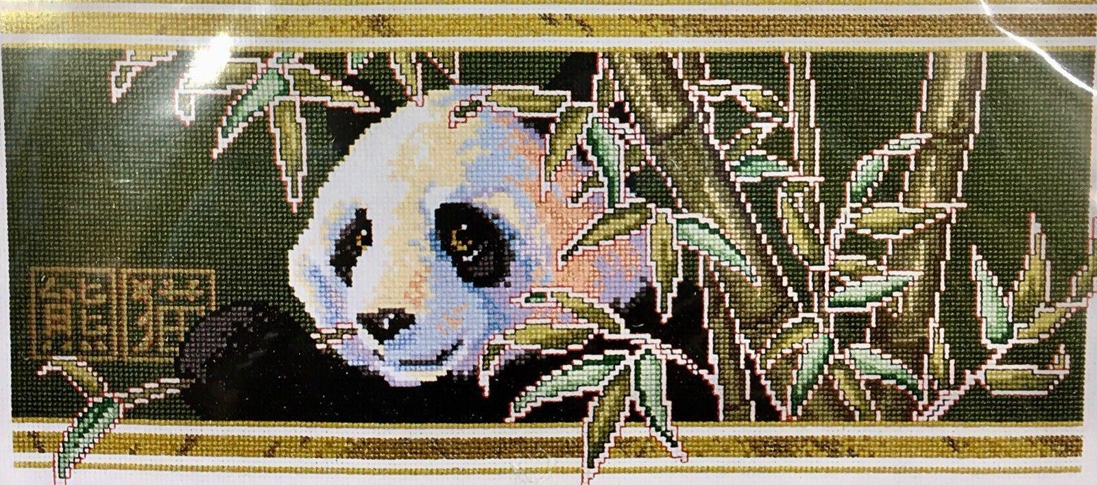 Primary image for Janlynn Bamboo Panda Counted Cross Stitch Kit 13-251 Gold Threads 17x9 New