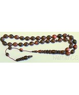Prayer Beads Tesbih Red & Brown Marbled Vintage Galalith Unique XXR Coll... - $841.50