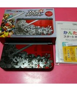 3DS LL Body Big Brawl Smash Brothers Edition Limited Edition Smash Bra U... - $319.98