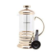 Cookplus Coffee Bean French Press Bronze Linear 350 Ml - 12 oz - $29.58