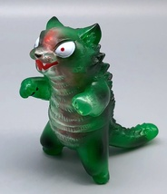 Max Toy Green Zombie Negora - Rare image 2
