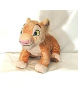 Disney Store The Lion King Simba 12 inch Stuffed Plush Toy Tan - $19.79