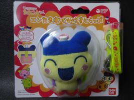 2006 Tamagotchi Entama Odekake Strap Case BANDAI FROM JAPAN - $21.21