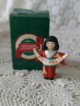 Hallmark Girl In Kimono Japanese Wish Ornament  - $12.60