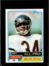 1981 Topps #400 Walter Payton Ex+ Bears Hof *A27321 - $4.95