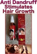 Herbul Henna Amla Hair Oil Anti Dandruff And Stimulates Hair Growth - $11.18
