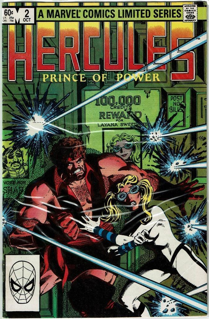 HERCULES (1982 Mini Series) 1 2 3 4 - (1982 Mini Series) 1 2 3 4 - All Near Mint