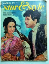Star & Style Annual 1972 Rekha Mumtaz Zeenat Amitabh Feroz Sanjeev Hema ... - $149.99