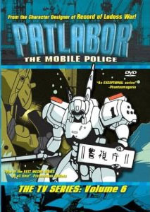 Patlabor: The Mobile Police - The TV Series: Vol. 6 DVD Brand NEW!