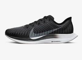 Nike Zoom Pegasus Turbo 2 Women's Running Shoe AT8242-001 - $120.00