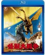 Godzilla Invasion of Astro-Monster 60th Anniversary Edition Blu-ray Japan - $62.54
