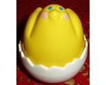Baby chick hatching egg 1986 peep sound 1 thumb155 crop