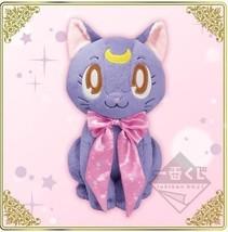 (ichiban kuji B ) Life with Sailor Moon Luna stuffed toy - $55.76