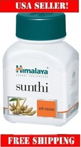 Himalaya Sunthi 60cap Ginger for Dependable anti-nausea therapy,retail val $14.9 - $7.69