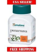 Himalaya Punarnava 60cap,Spreading Hogweed to control urinary tract infe... - $7.69