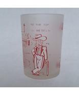 VTG Hazel Atlas Shot Glass 1950's 60's Yankees Rebels Confederate Froste... - $19.99