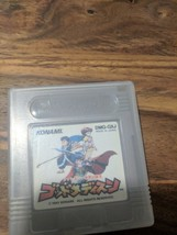 God Medicine (Nintendo Game Boy, 1993) GB Gameboy Rare - $15.00