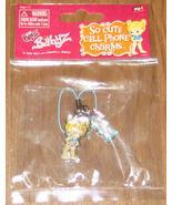 Bratz Babyz SO CUTE CELL PHONE CHARM Chloe NEW ... - $3.99