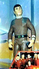 "Mr. SPOCK    Star Trek V the Final Frontier Limited Edition Mr. SPOCK 7.5"" Actio"