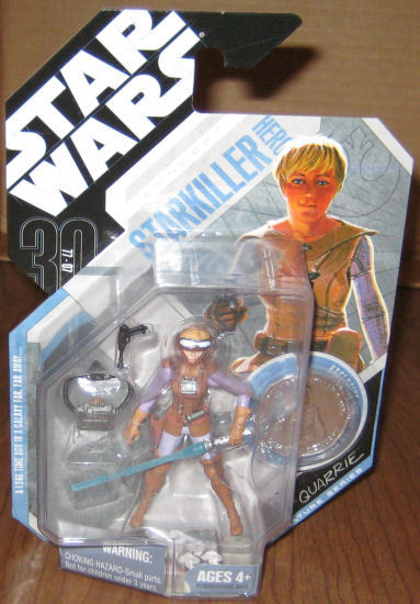 * Star Wars 2007 Concept Starkiller Hero #37 MOC Action Figure Silver Coin