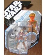 * Star Wars 2007 Concept Starkiller Hero #37 MOC - $15.00