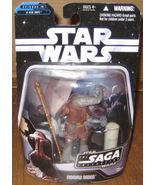 * Star Wars MOMAW NADON MOC - $15.00