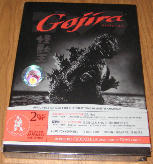 * Godzilla GOJIRA DVD Japanese/American Versions
