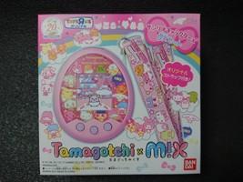 Tamagotchi mix Toys' R Us Limited SANRIO Characters DX Set Rare BANDAI J... - $222.53