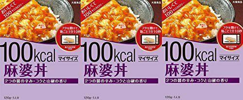 *Three Otsuka Foods My size Asababadonburi 120g ×