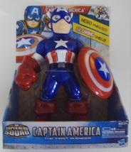 Marvel Hero Squad Super Shield Captain America The First Avenger Avengers - New - $22.90