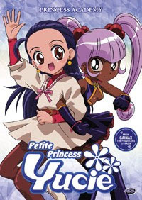 Petite Princess Yucie: Princess Academy Vol. 01 DVD Brand NEW!