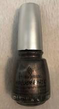 China Glaze HOLOGRAPHIC #1209 GALACTIC GRAY Nail Polish LACQUER Hardener... - $12.87
