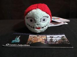 Sally Nightmare Before Christmas Tsum Tsum USA Disney Store Authentic 3.... - $14.93