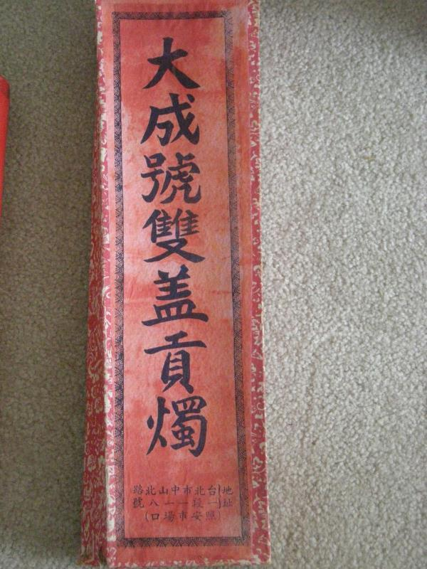 Chinese decorated candles in original box