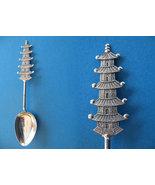 Vintage Hong Kong Pagoda Sterling Silver Souvenir Spoon - $49.99