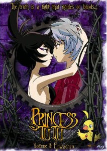Princess Tutu: Erwachen Vol. 03 DVD Brand NEW!