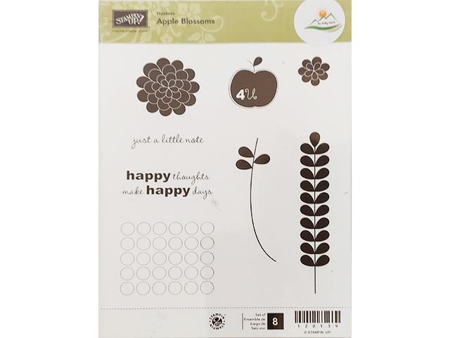 Stampin' Up! Apple Blossoms Rubber Stamp Set #120139
