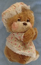 Fisher Price 1986 Quaker Oats Betty Bear Teddy Bedtime Vintage - $18.76