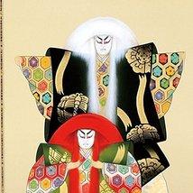 Tokyo Art Gallery ISHIHARA - Japanese Hanging Scroll - Kakejiku : Kabuki / Re... - $1,680.03