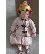 Chinese doll - $14.00