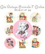 Cute Vintage Animals Graphics 1 Inch Circles Bottle Cap Digital Images C... - $2.00