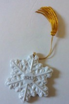 Vintage 1983 Avon Christmas Remembrance White Porcelain Snowflake Ornament - $6.80