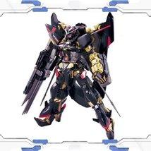 Astray Gold Frame Amatsu Gundam MBF-P01-ReAMATU Bandai HG 144 Robot Toys - $73.70