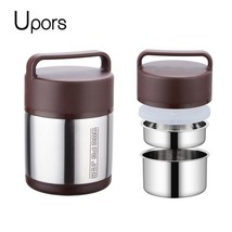 UPORS® 1.6L Food Container Food Thermos Vacuum Stainless Steel Kids Scho... - $64.91 CAD+