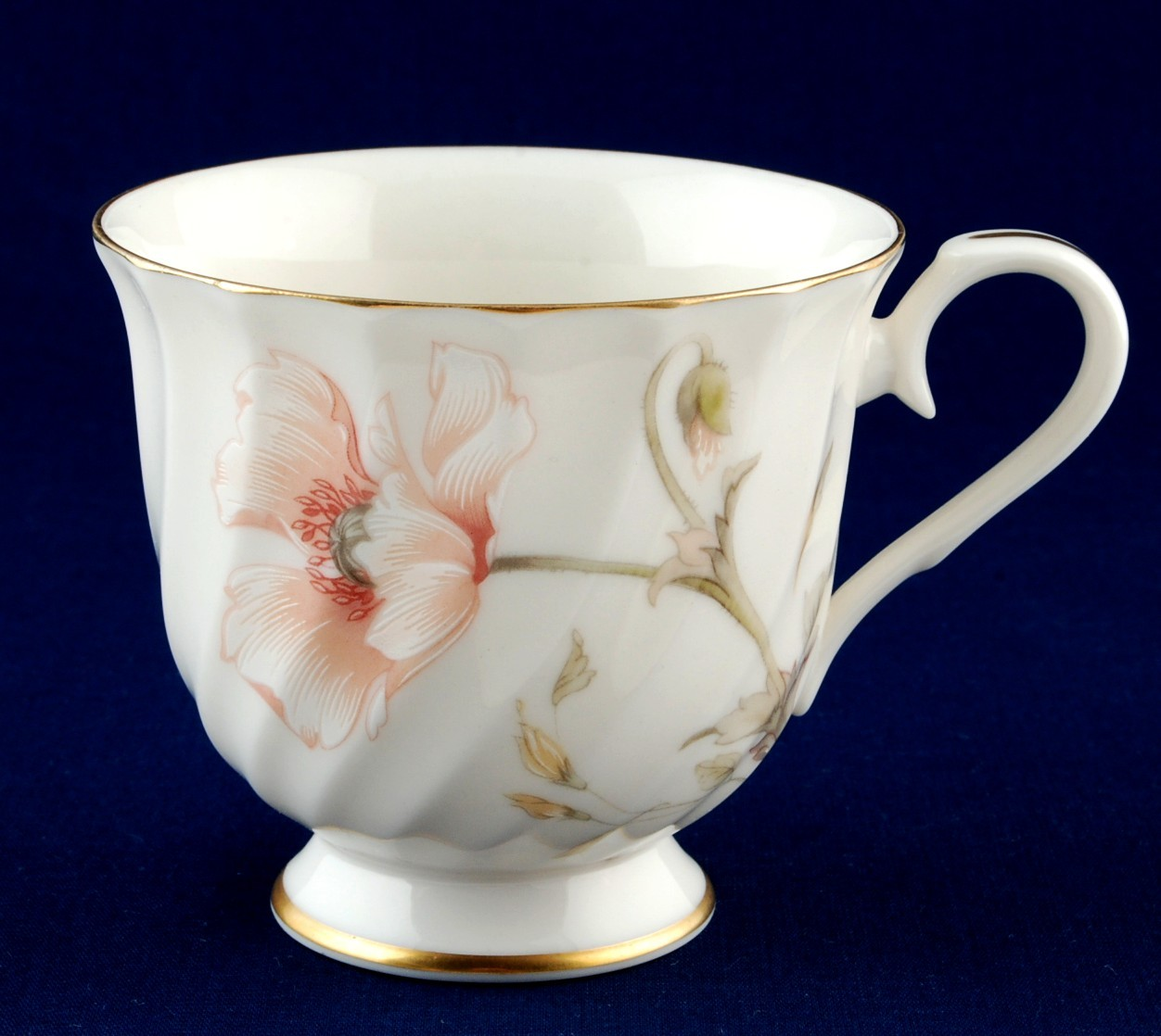 Gorham Trellis Footed Cup Fine China New