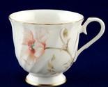 Gorham trellis cup thumb155 crop