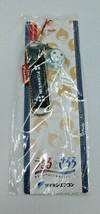Daikin Aircon Japan Pichonkun Co Novelty Key Chain Strap Charm Ururu Sa... - $17.35